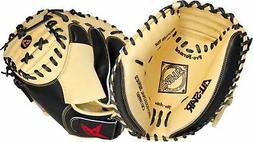 """All-Star Pro Series 33.5"""" Baseball Catcher's Mitt"""