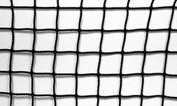 Baseball Batting Cage Baffle Net Screen #42 HDPE Netting 12'