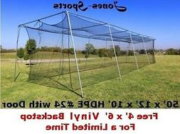 Batting Cage Net 10' x 12' x 50' #24 HDPE  with Door Basebal