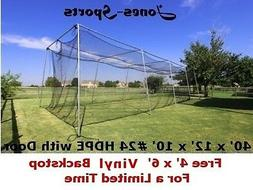 Batting Cage Net 10' x 12' x 40' #24 HDPE  with Door Basebal