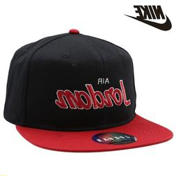 <font><b>Nike</b></font> Air Jordan Motion <font><b>Baseball