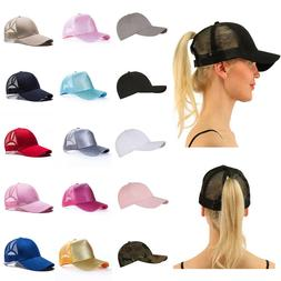 Glitter Ponytail Baseball Cap Womens Messy Bun Adjustable Sn