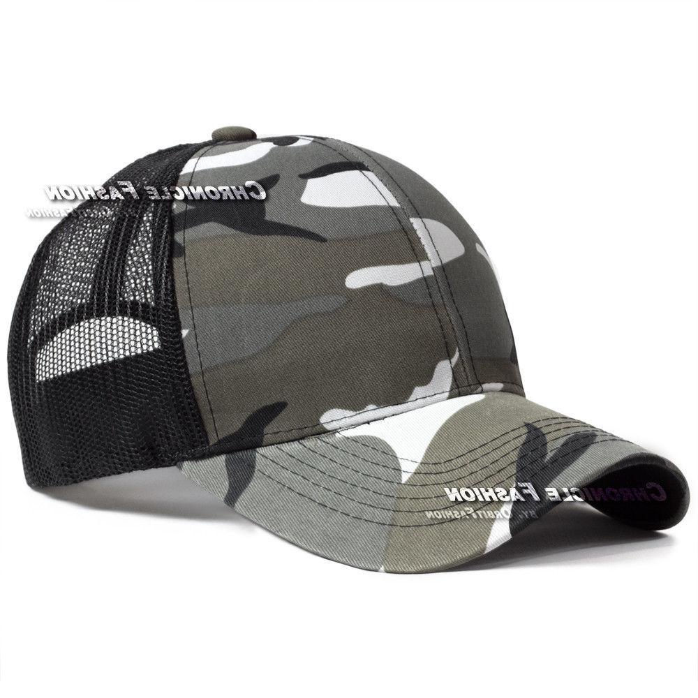 Baseball Snapback Solid Visor Back Caps