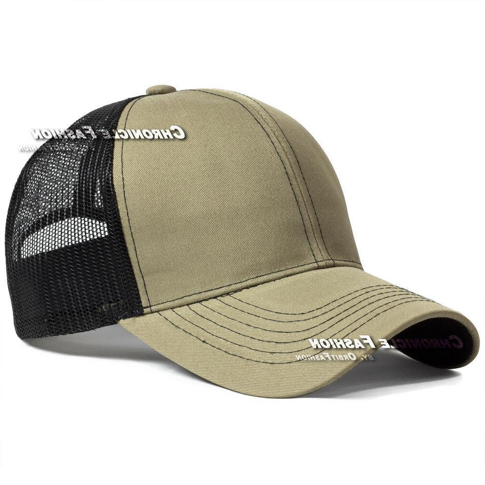 Baseball Snapback Solid Back Caps