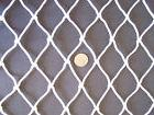 6' X 3'   Extra Heavy Duty Nylon Baseball Netting Softball N