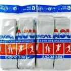 12 Pairs New Gray Mens Cotton Athletic Sports Crew Tube Sock