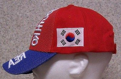 Embroidered International South Korea 1 hat