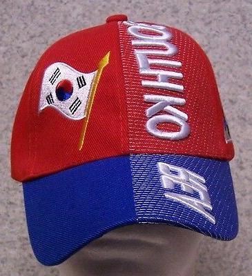 embroidered baseball cap international south korea new