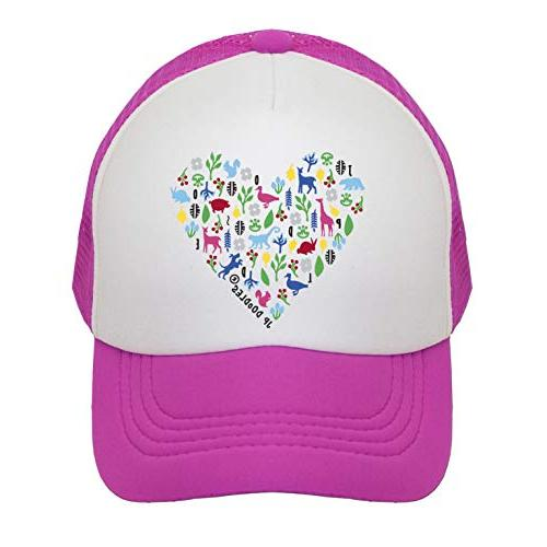 heart on kids trucker hat the kids