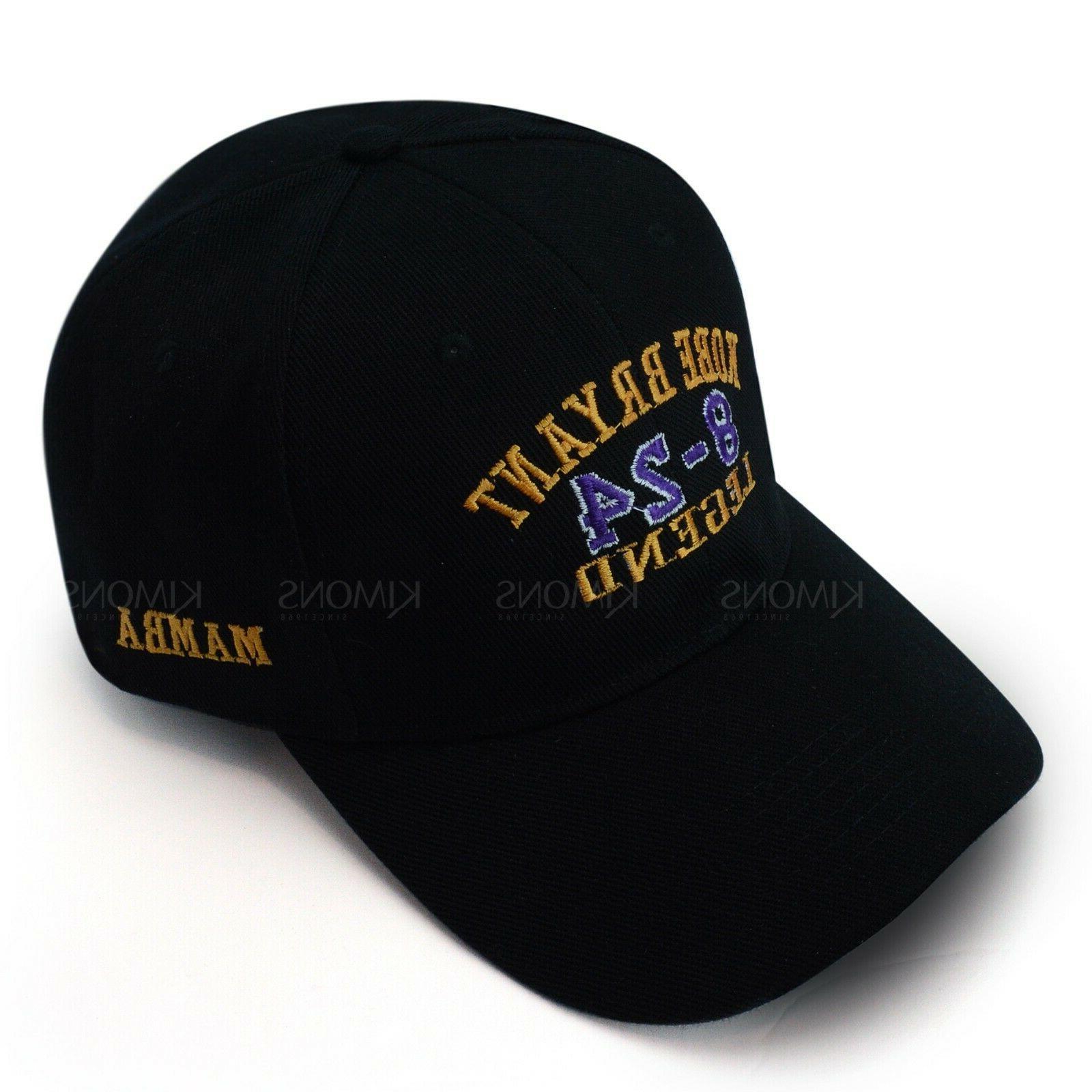 Kobe Bryant baseball Cap Hat Dad Los Angeles