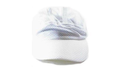 FILA Moisture-Control Stretch Cap Hat White CHOP