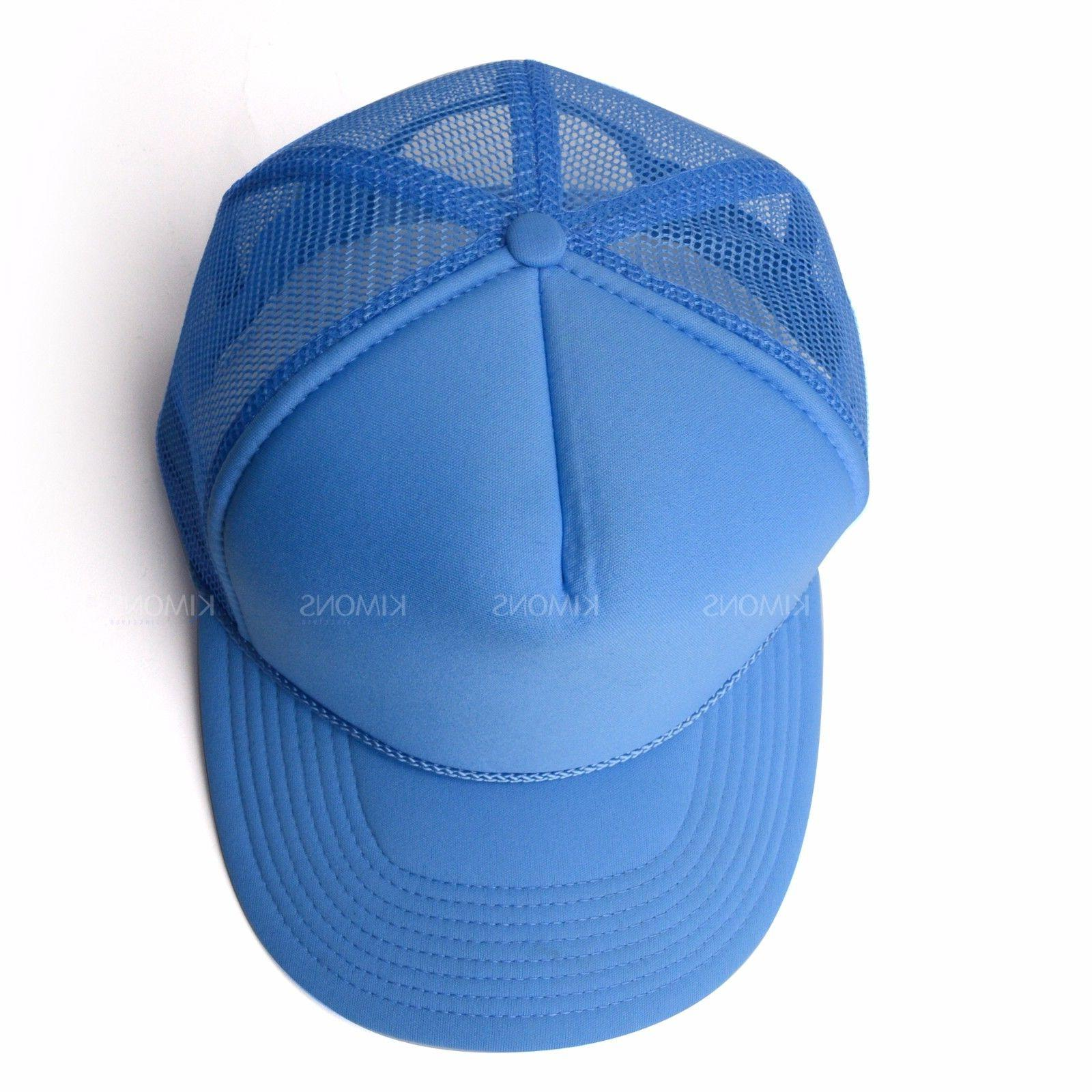 Trucker Hat Solid Ball