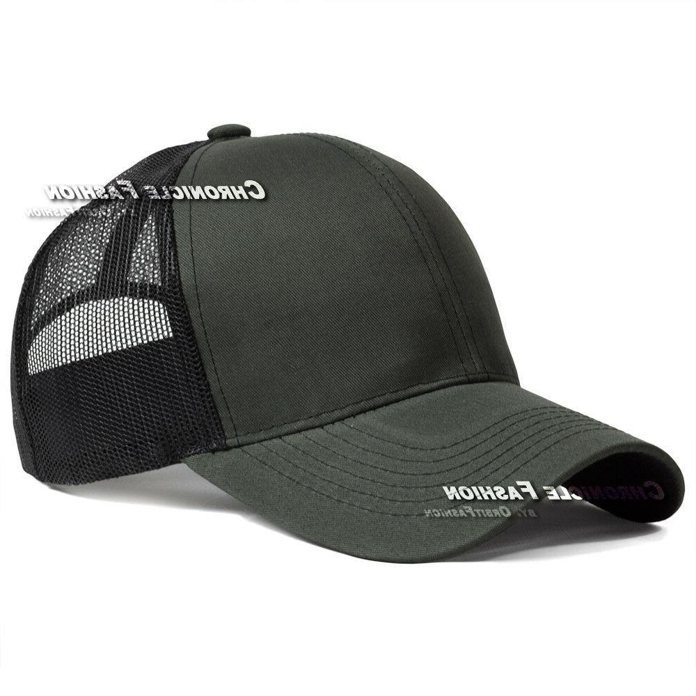 Trucker Hat Mesh Cap Visor Plain Blank Hats