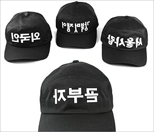 queenneeup Korean Cap