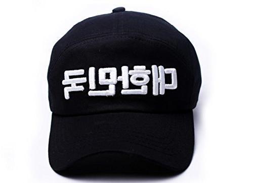 queenneeup Korean Cap )