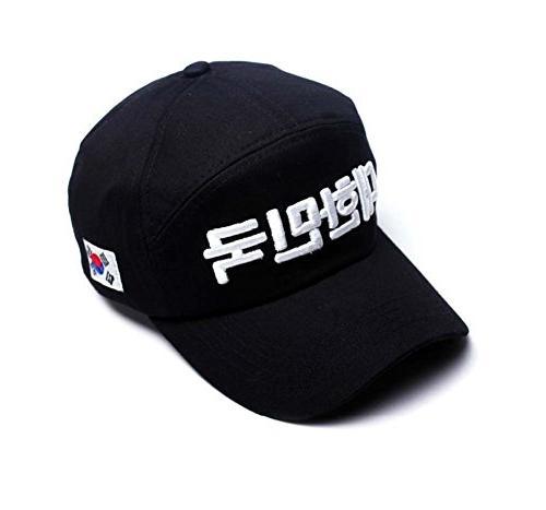 unisex adult hangeul korean alphabet snapback baseball