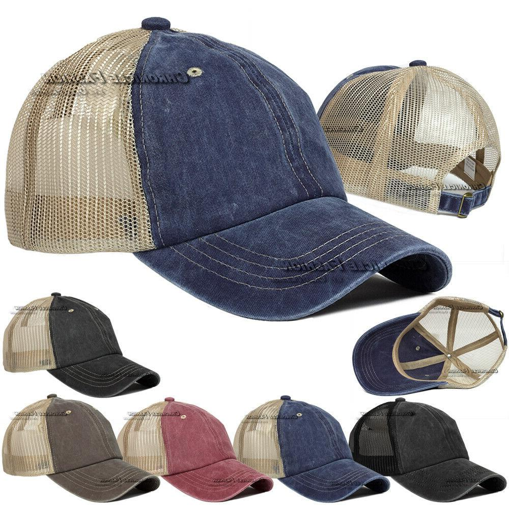 washed cotton hat baseball cap mesh trucker