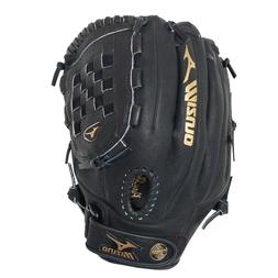 Mizuno Right-Handed Baseball Glove